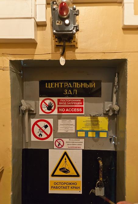 Entrée de la salle des réacteurs